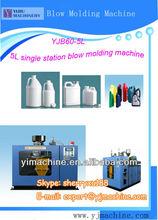 HDPE bottle blow moulding machine