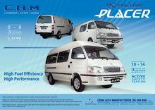 Placer Van