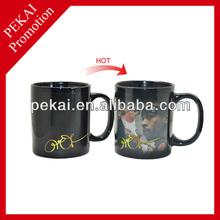 Basketball star Colour changing mug promotion gift
