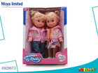 6928673 CUTE TWINS VINYL DOLL FOR BABY PLAY