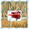 High capacity Wheat and rice sheller machine(=86 15903677328)