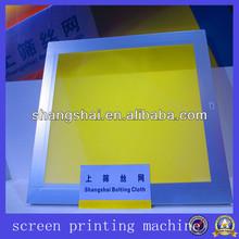 Shanghai factory Make pre stretched Silk Screen Printing Aluminum Frames (high quality aluminum alloy)
