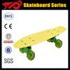 2013 best skateboards skateboards on salefor sale under 20 cheap in aodi in china