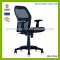 Escritório cadeira ajustável braço para venda gs-1391
