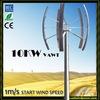 10kw vertical axis wind generator, low rpm alternator, high efficency permanent magnet generator 10000w