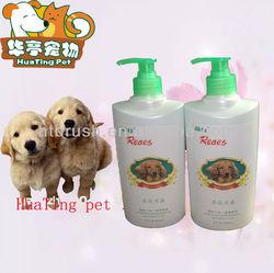 The new pet insecticidal flea shampoo