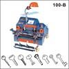 Allgood key duplication machine 100B
