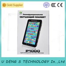 Samsung laptop touching ipad toy kids computer english learning toys