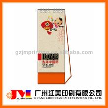 Custom mini paper calendars