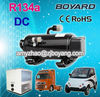 R134a bldc 12v electric ac compressor for portable car air cooler