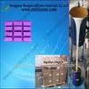 Mould Making Silicone, Liquid Silicone Rubber, Liquid RTV Silicone, RTV-2 Silicone Rubber