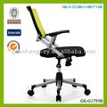 2013 moderna braço para cadeira de escritório para venda gs-g1795a
