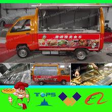 Tops trailer mobile food van