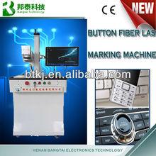 Fiber laser marking marking machine, marking printer, button fiber laser marking machine