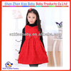 2014 kids party wear dresses for girls
