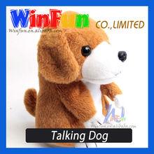 Electronic Plush Talking Dog Toys 2014 New Product
