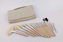 professional 19pcs nylon hair make up brush bag