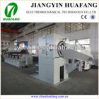 China Dry Steel Wire Rod Draw Machine