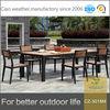 MJT-C-308 wood plastic composite outdoor furniture