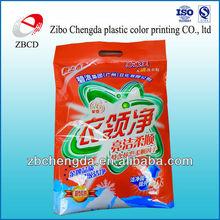 die cut clothes detergent packaging bag\orange printing detergent packaging bags