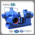 KYSB Irrigation System Double Suction Water Pumps