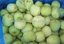 Delicious iqf kiwi fruit new crop