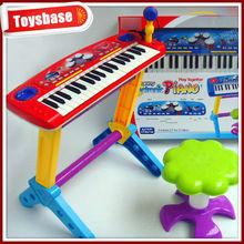 New design plastic funny electronic organ