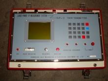 mine locator, underground mineral detector detect 800M Geophysical Equipment Suppliers