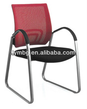 office chair with chromed base,PP armrest