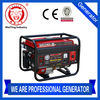 2014 New Fashion SONCAP/epa generator with brush alternator (WT3200)