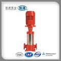 Inoxidable xbd-gdl axial hidráulica de pistón de la bomba contra incendios