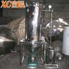 /product-gs/yogurt-milk-juice-vacuum-degassing-tanks-1550669942.html