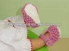 Ai Yangyang Brand hard sole baby shoes walking shoes