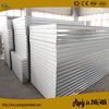 1150mm flat insulated aluminum roof panels
