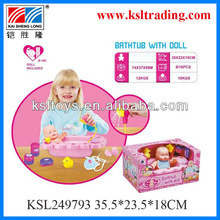 cheap baby bath spray water toys plastic baby bath products