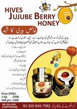 Hives Berry Honey