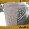 950mm flat aluminum foam roof panels