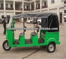 250CC adult passenger trike