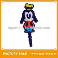 high quality cute plastic phone plug