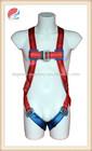 cheap body harness FBH10301