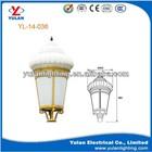 YL-14-036 solar garden lights guangzhou/solar garden light led/light up garden pot