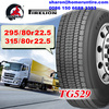 22.5 Tubeless Radial new commercial truck tires for trucks and bus 11r 22.5 12r 22.5 13r 22.5 295/80/r22.5 with ECE,GCC,DOT,LATU