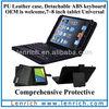 LBK811 Fashion Design Detachable 7 Inch Galaxy Tab Leather Case Keyboard for Android IOS Windows tablet