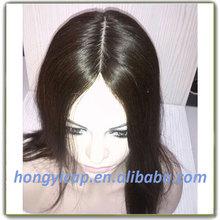 Top Wigs Silk Base Skin Top Topper Wigs Silky Straight