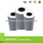 McKAL inkjet high -glossy Photo Paper