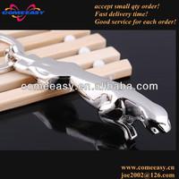 zinc alloy car accessories jaguar key chain