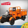 DH250ZH-8 250cc new motorcycle tricycle 3 wheel