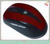 custom wireless mouse 6d 1600dpi