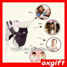 OXGIFT ergo baby carrier