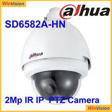Dahua SD6582A-HN 1080p full hd 2 Megapixel dahua high speed dome 20x optical zoom ptz camera